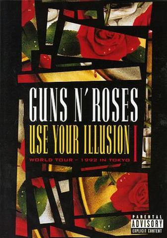 Guns n roses sagas av kina 2